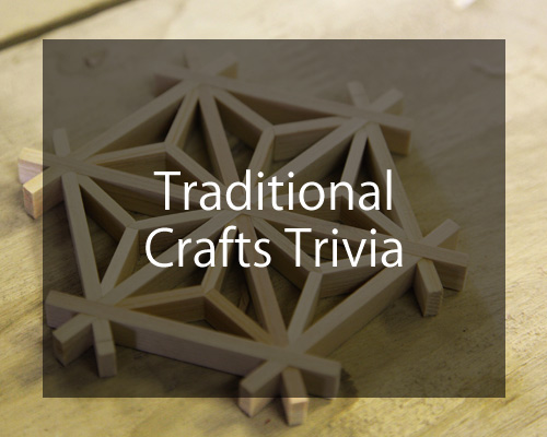 Traditional Crafts Trivia