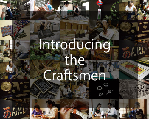 Introducing the Craftsmen